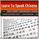 Learn Chinese Website