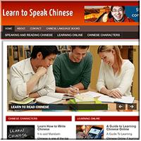 pba chinese