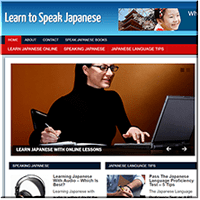 Learn Japanese PLR