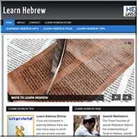 Learn Hebrew PLR