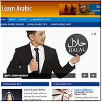 Learn Arabic PLR